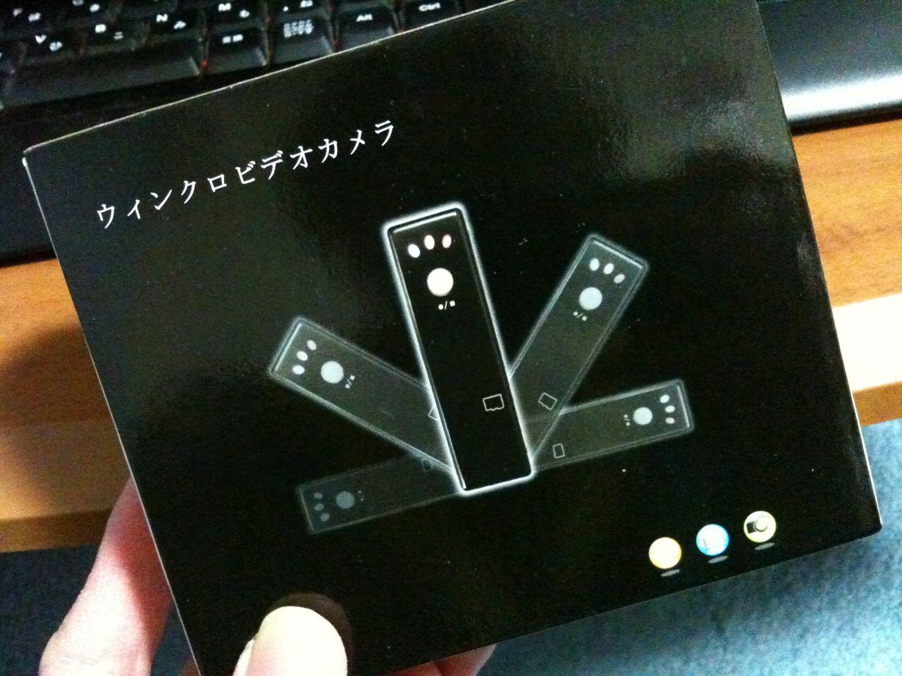 20110118_video-camera.jpg