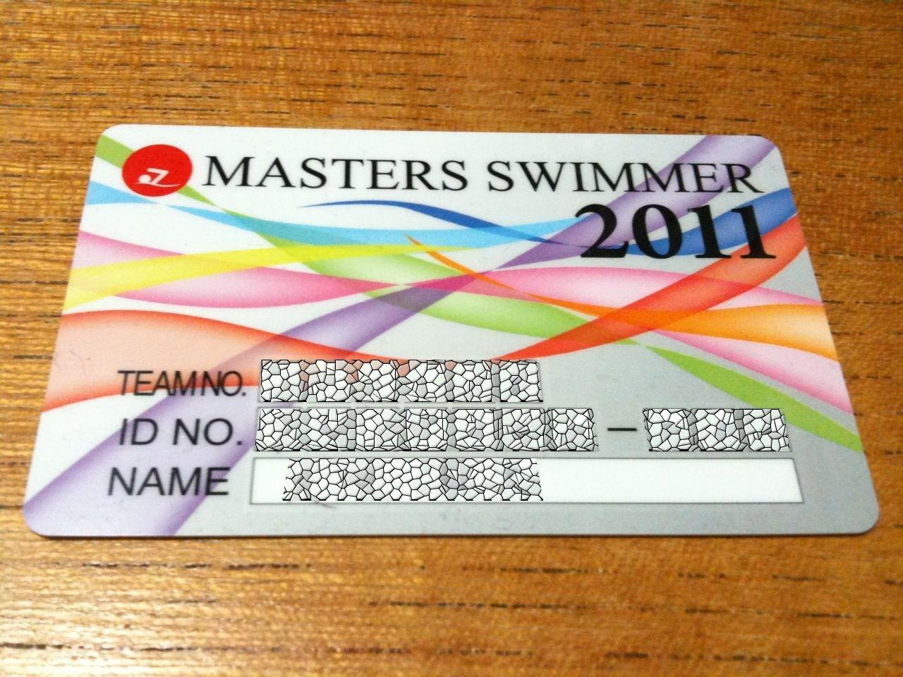 20110211_masters-card_01.jpg
