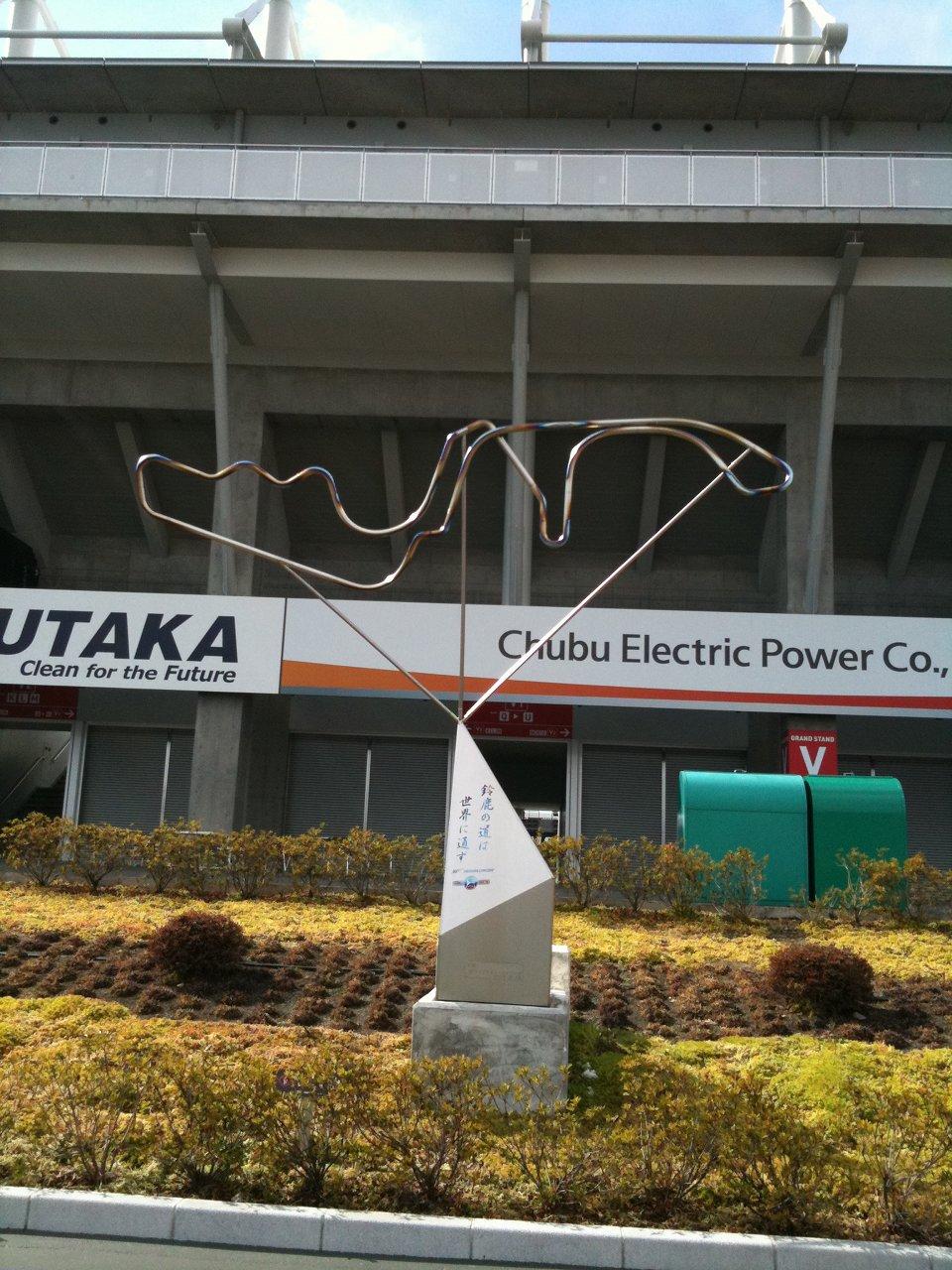 20110212_suzukacircuit_05.jpg