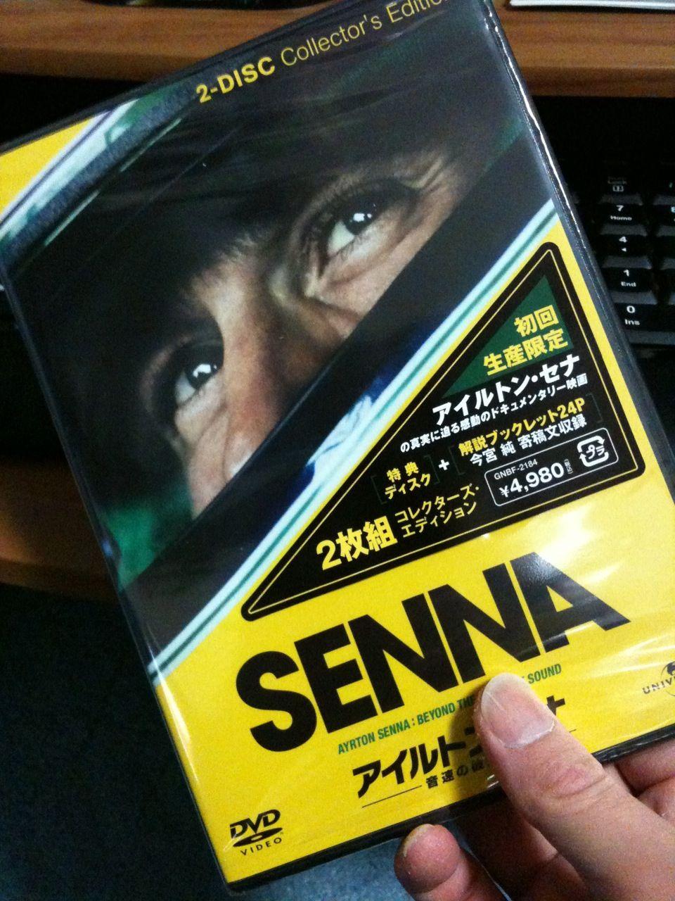 20110402_senna-dvd.jpg