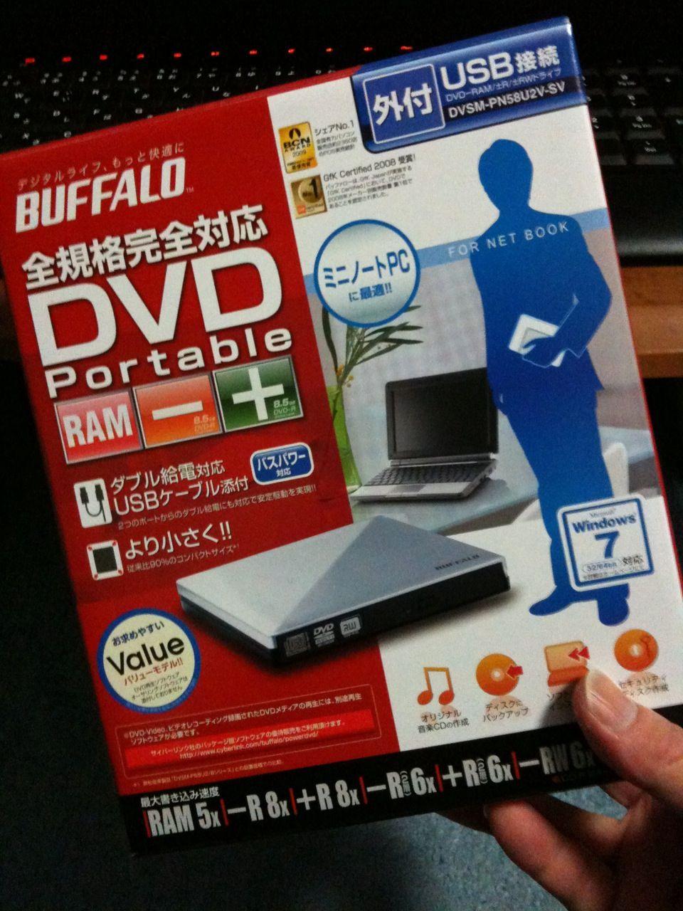 20110402_dvd-drive.jpg