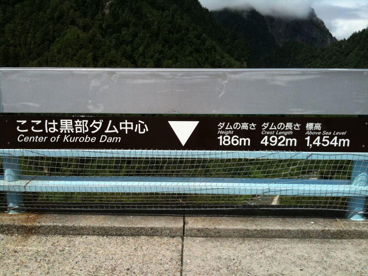20110818-19_toyama_05.jpg