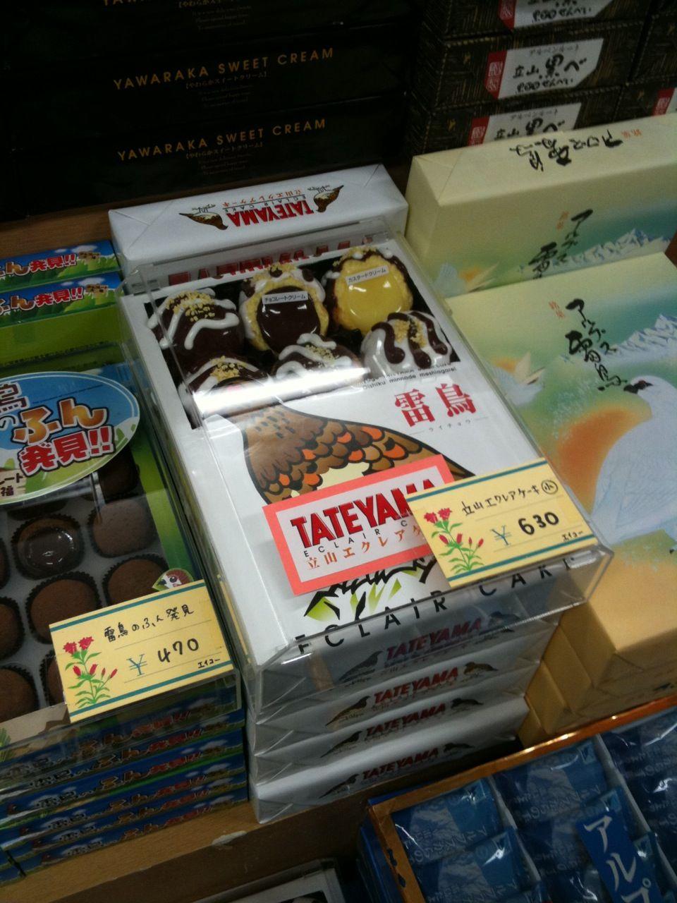 20110818-19_toyama_07.jpg