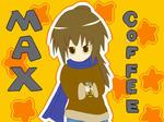 spcoffee-.jpg