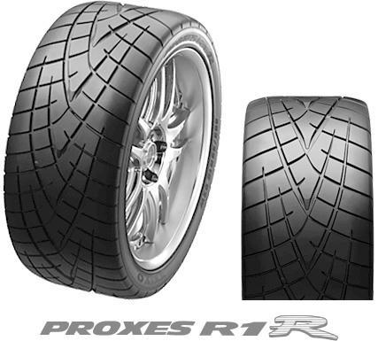 pxr1r_tire.jpg