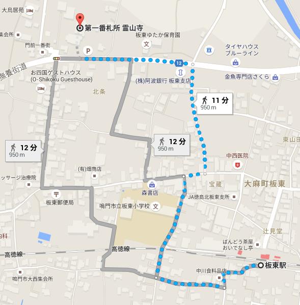 霊山寺への道