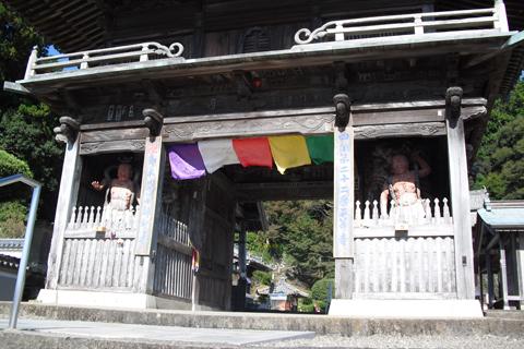 二十二番 平等寺