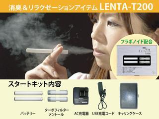 LENTA-T200