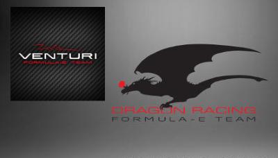 ドラゴンレーシング&ベンチュリーパワートレイン