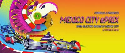 メキシコシティePrix