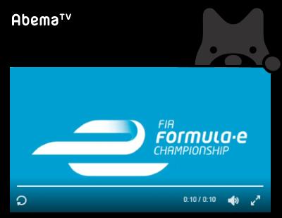 abema.tv