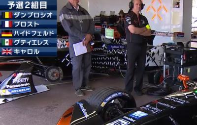 フォーミュラE 第5戦 モナコePrix 予選2組目
