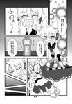 mikochan0003.jpg