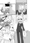 chisuikoumori0006.jpg