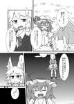 chisuikoumori0009.jpg
