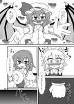 chisuikoumori0010.jpg