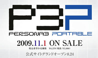 p3p.jpg