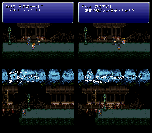 http://file.retro.game-ss.com/20150425-08.png