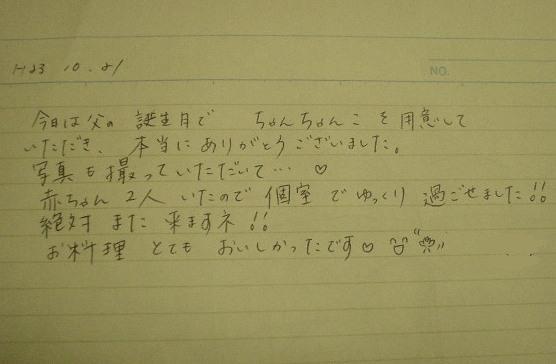DSC00829.JPG