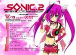 SONIC2 フライヤー