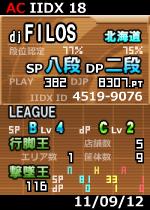 RA最終 110912