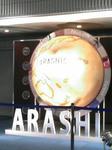 ARSHIC
