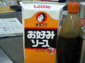 HI360360.JPG