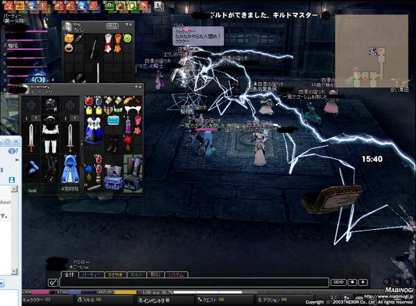 mabinogi_2009_08_05_001.jpg