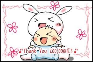 200000hit