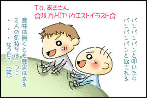 30hit_aki