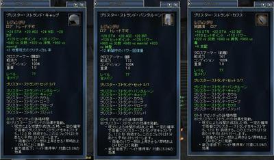 EQ2_000420.jpg