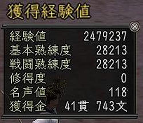 8fe55589.jpeg