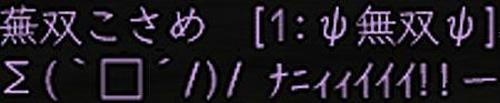 86d8b8c4.jpeg