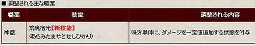 e7dbc439.jpeg