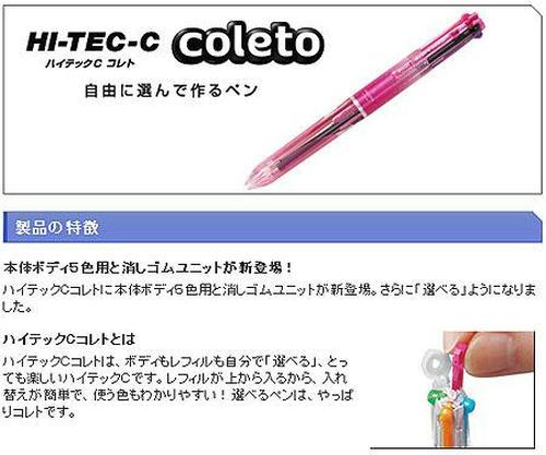 ac8c40c0.jpeg