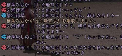 11ff72f6.jpeg