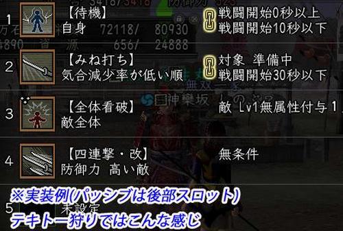 b7cc0597.jpeg