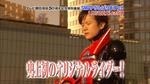 Gは稲垣吾郎のG