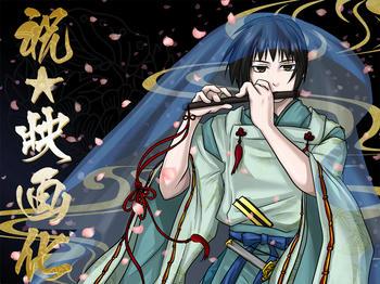 ushiwakakiku_syuku.jpg