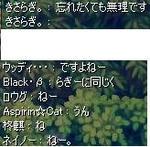 d65e16b4jpeg