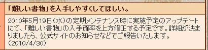 10.05.01-1.jpg