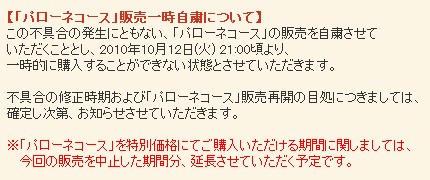 10.10.14-2.jpg