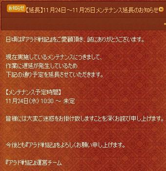 10.11.25-1.jpg