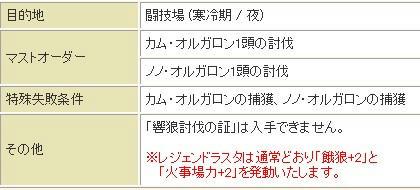 10.12.22-3.jpg