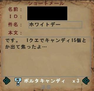11.03.09-1.jpg