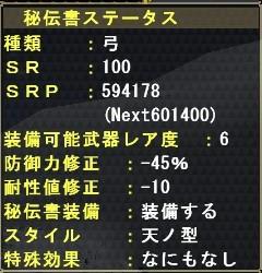 11.03.24-1.jpg