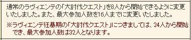 11.04.19-4.jpg
