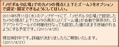11.04.25-1.jpg
