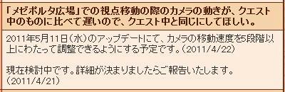 11.04.25-2.jpg