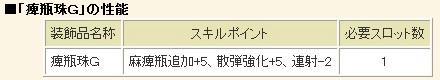 11.04.26-3.jpg